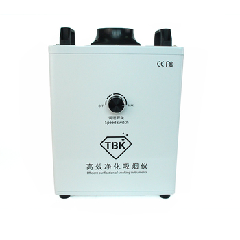 TBK solder smoke purifier industrial iron smoke laser marking High efficiency smoke purification apparatus smoke