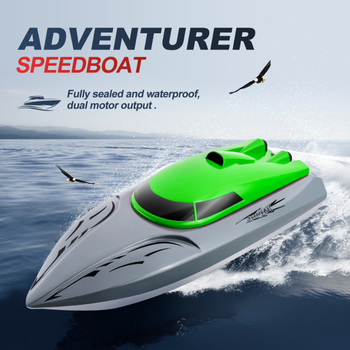 New Function Fixed Speed Cruise Remote Control Fishing Finder Boat  Light Lure Fishing Smart RC Bait Boat Rc Toy Gift Outdoor 3
