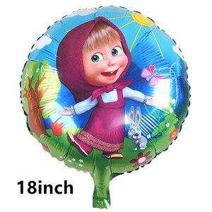 Воздушные шары из фольги «марта и Медведь»