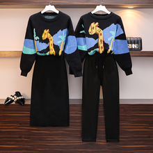 HAMALIEL осень зима размера плюс вязаный женский комплект 2 шт. мультфильм шаблон вязаный Девушка свободный свитер костюм и юбка карандаш комплект