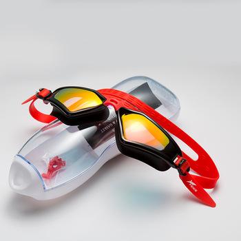 2019 New Arrival okulary pływackie kobiety mężczyźni okulary pływackie Anti Fog HD okulary wodne Googles Zwembril dorosłe gogle pływackie tanie i dobre opinie Aotu Silikonowe WOMEN swiming goggles Różowy 07131 Poliwęglan WHITE swim glasses