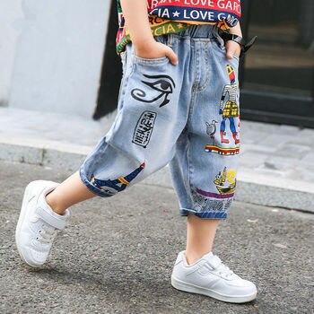 Boys' Casual Printed Shorts