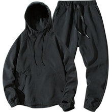 Мужской комплект из 2 предметов куртка с капюшоном и штаны Свободный