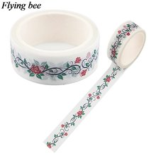 Flyingbee 15 мм x 5 м модная Цветочная Васи лента декоративная