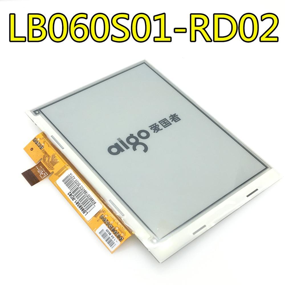 A070VW08 V2 NEW 7.0 inch 800*480 LCD Screen Panel 90 days warranty