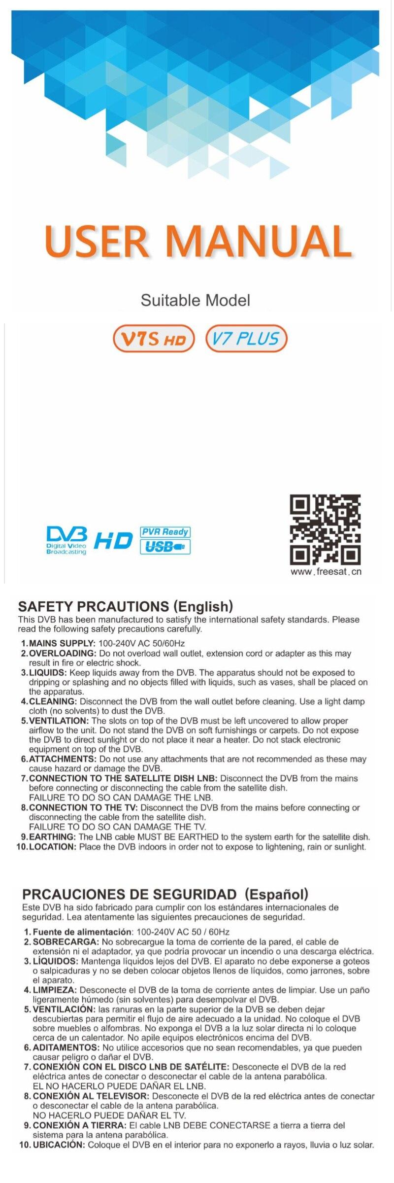 v7 plus use manual 1