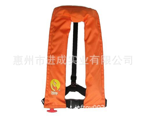 Dongguan Manufacturers Profession Production Supply Inflatable Life Jacket/Automatic Inflatable Life Jacket