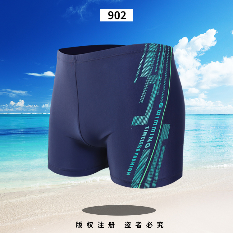 Men Swimwear Swimming Trunks Plus-sized Boxer Fashion Dyed Swimming Suit Adult Quick-Dry Industry Large Size Swimming Trunks 902