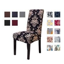 O estiramento da cadeira de jantar cobre o slipcovers impresso elástico da cobertura da cadeira da cozinha para o banquete do casamento restaurante do hotel