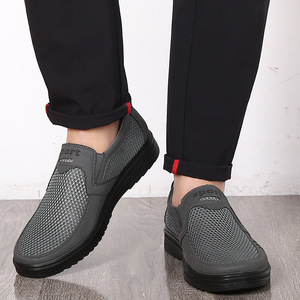 Image 5 - 新メンズカジュアルシューズ、男性夏スタイルメッシュフラット男性カジュアルハイエンド靴は非常に快適お父さんの靴