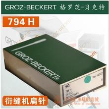 Germany GROZ-BECKERT 794H   Quilting Machine Flat Needle