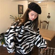 Свободный пуловер толстый шерстяной свитер с принтом зебры