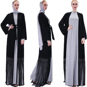 Open Abaya Tassel Muslim Women Long Kimono Elegant Party Evening Maxi Robe Kaftan Turkish Middle East Arabic Jilbab Thawb Gown