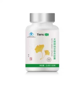 Image 1 - Genuine Tien Natto Ginkgo production date 2020