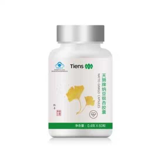 Genuine Tien Natto Ginkgo production date 2020