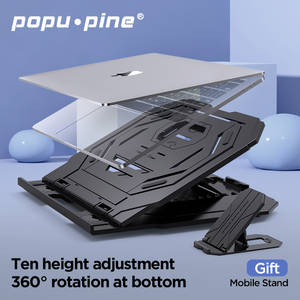 Popupine 360° Rotating Bottom Laptop Stand Ten height adjustment Notebook Stand For