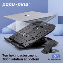 Popupine 360° Rotating Bottom Laptop Stand Ten height adjustment Notebook Stand For Macbook Air Pro laptop holder Cooling Pad