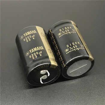 10pcs 8200uF 63V NICHICON for YAMAHA Audio 30x45mm 63V8200uF HiFi Audio Capacitor - DISCOUNT ITEM  10% OFF All Category