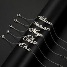 Skyrim Personalized Name Bracelet Women Girls Stainless Steel Chain Letter Customized Charm Bracelets Unique Custom Jewelry Gift