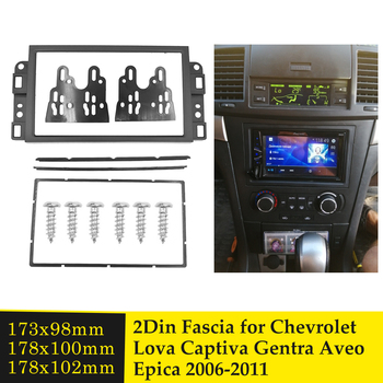 Double Din Car Fascia For Chevrolet Lova Captiva Gentra Aveo Epica 2006-2011 Stereo DVD Player GPS Navigation Frame Trim Bezel image