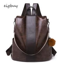 Backpack Backpack For Girls Brand Student Zipper Solid Lock Pu Black Retro School Bags For Teenagers Back Pack Travel Schoolbag все цены