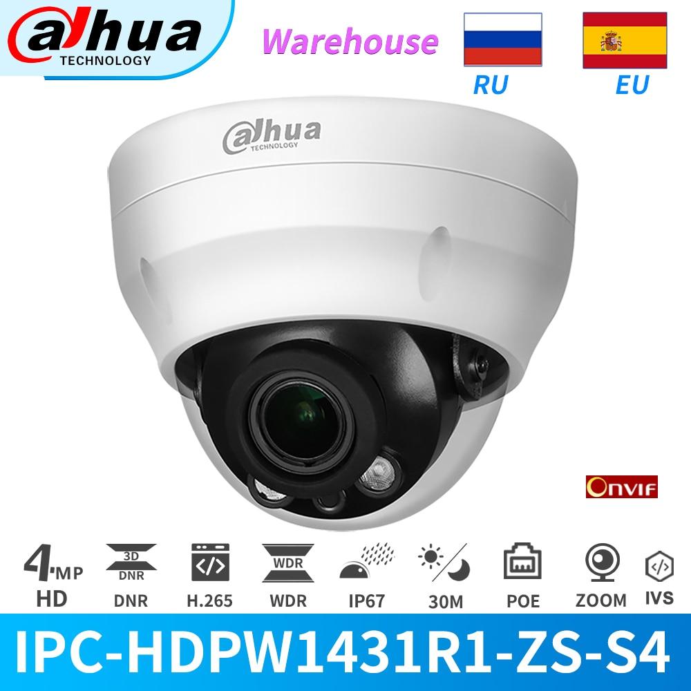Dahua caméra IP 4MP dôme IR PoE 4X Zoom CCTV caméra de sécurité extérieure IPC-HDPW1431R1-ZS-S4 en métal IPC avec fente pour carte SD IP67 Onvif