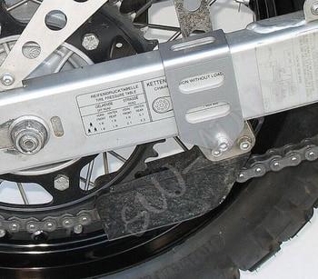 Chain protector for BMW F650GS/DAKAR/G650GS/Sertao