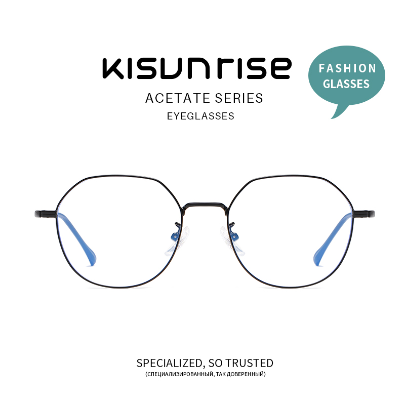 Kisunrise Anti Luz Azul Novo Polígono Mulher Homens Óculos Retro Óculos de Miopia Armações de Óculos de Metal Frame Ótico Oculos de grau KS069
