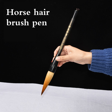 Купить кисть из конского волоса для каллиграфии большая кисть в форме