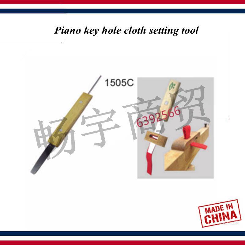 Piano Tuning Tools Accessories - Piano Felt Placer ,Piano Key Hole Cloth Setting Tool - Piano Parts