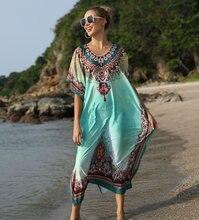 Новое быстросохнущее богемное женское платье накидка на бикини