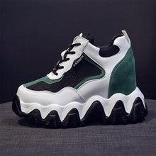 Модные женские кроссовки на платформе со шнуровкой; Сезон осень;