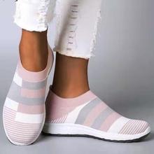 Damskie buty wulkanizowane na co dzień kobieta siatkowe trampki damskie z dzianiny płaskie damskie wsuwane buty obuwie damskie rozmiar 42 Feminino Zapatos tanie tanio dudeli Elastycznej tkaniny Płytkie W paski NONE Fabric Wiosna jesień Mieszkanie (≤1cm) Slip-on Pasuje prawda na wymiar weź swój normalny rozmiar