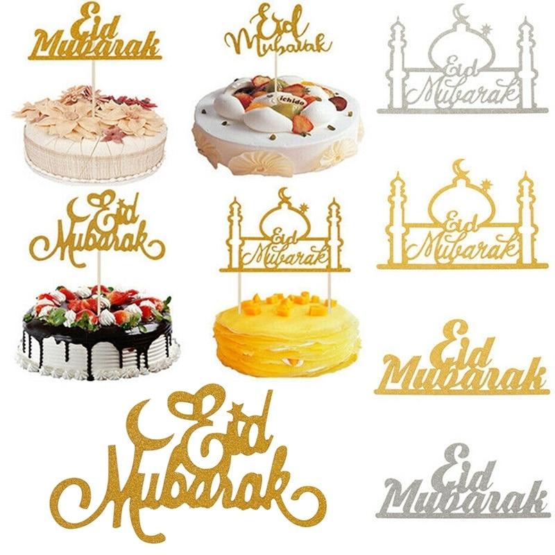 1 Pcs Glitter Happy Eid Mubarak Cupcake Toppers, Gold Silver Muslim Eid Party Decoration, Food Treat Fruit Picks