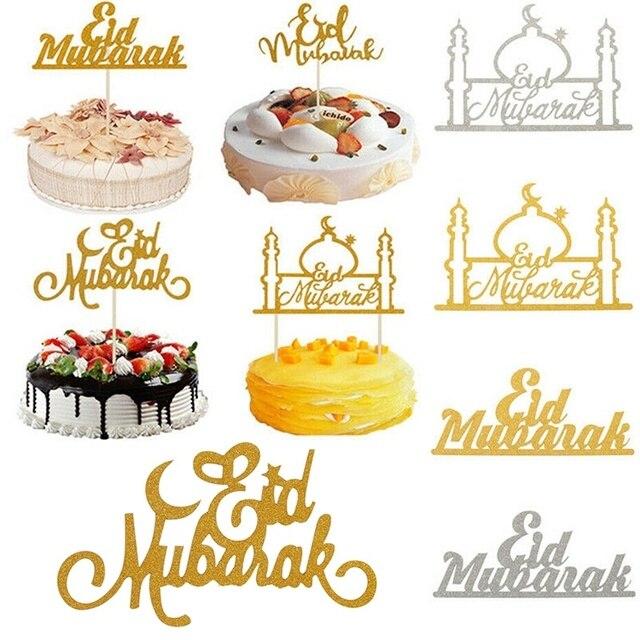 1 Uds. Adornos para magdalenas Mubarak de Feliz Eid con purpurina, decoración de fiesta Eid musulmana de plata dorada, palillos para fruta para tratar alimentos