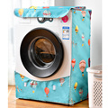 SRYSJS чехол для стиральной машины пылезащитный Органайзер против старения водонепроницаемый полезный Практичный Прочный