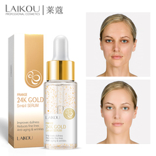 LAIKOU 24K GOLD Snail Serum Essence Face Cream Moisturizing Acne Treatment Skin Care Repair Whitening AntiAnging Winkles