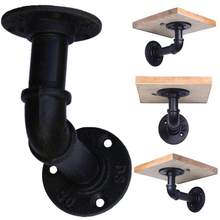 Hot 2 Sets Iron Pipe Flange Shelf Bracket Screw Fixed Wall Mounting Bracket Display Board Support Brackets Clothing Hanging Hold(China)