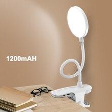 Беспроводная Настольная лампа с зажимом для учебы, сенсорная, 1200 мА/ч, перезаряжаемый, светодиодный, настольная лампа для чтения, USB, Настольный светильник, Флексографские лампы, настольные