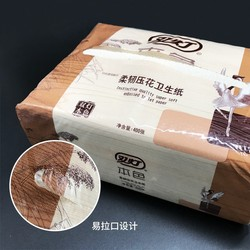 NEW 30bags Bamboo Fiber Tissue Bathroom Toilet Paper Absorbent Antibacterial Extractable Facial Tissue Health