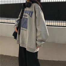 2021 primavera outono o pescoço pulôver coreano solto roupas moletom oversized harajuku coreano do vintage