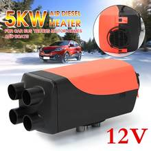 12V 5KW Car Diesels Air Parking Heater Car Heater LCD Remote Control Monitor Switch Trucks Bus Trailer(China)