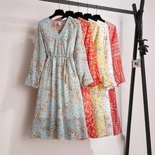 Chic Chiffon Floral Dress Long Sleeve Sweet Girl Lace-up Printed V Neck Vestido Midi Casual Autumn New Loose Elegant Dress Women