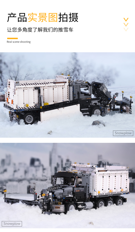 MOULD KING 13166 MOC-29800 Compatible 42078 Snowplow Truck Building Block (1694PCS) 12