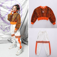 Hip Hop Costume Girls Leopard Crop Top Hooded Jogger Trousers Kids Dance Costumes For Jazz Street Performance Set 110 180cm