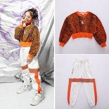 Hip Hopเครื่องแต่งกายเสือดาวCrop Top Hooded Joggerกางเกงเต้นรำเด็กชุดสำหรับJazz Street Performanceชุด 110 180 ซม.