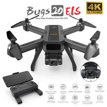 B20 GPS Drone 4K WIFI HD kamera szerokokątna elektroniczna stabilizacja obrazu bezszczotkowy silnik Quadcopter Professional SG906 PRO