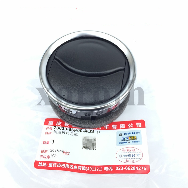 SUZUKI GRAND VITARA CAP ROOF RAIL GENUINE 78219-65J10-5PK