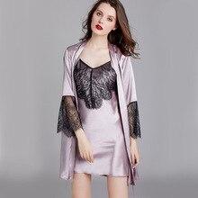 مثير الدانتيل النساء كيمونو ثوب رداء رداء رداء الزفاف الوردي الداكن مجموعة لينة الساتان 2 قطعة ملابس خاصة الحميمة الملابس الداخلية Homewear