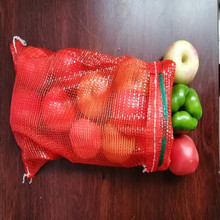 10PCS Plastic mesh bag for fruits and vegetables shopping bags With Drawstring  Kitchen Storage Bag Packing bags